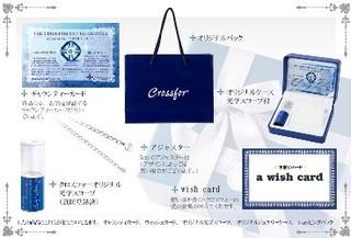 card-s.jpg
